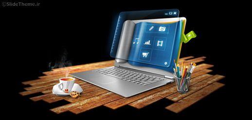 Image result for مطالب کامپیوتر